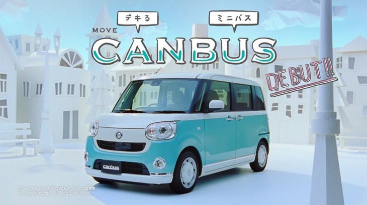 movecanbus